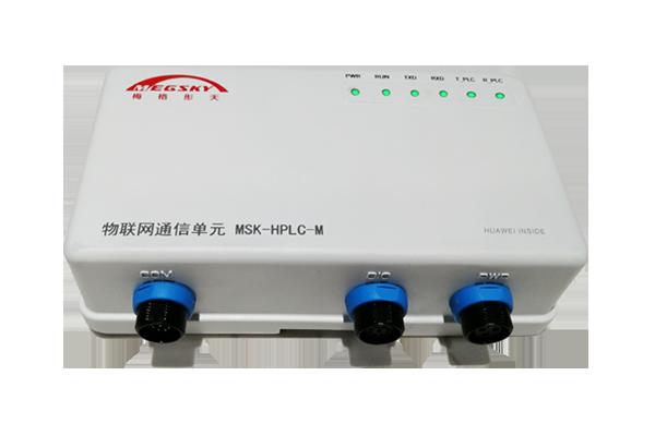 装置式物联网通信单元(专业型)