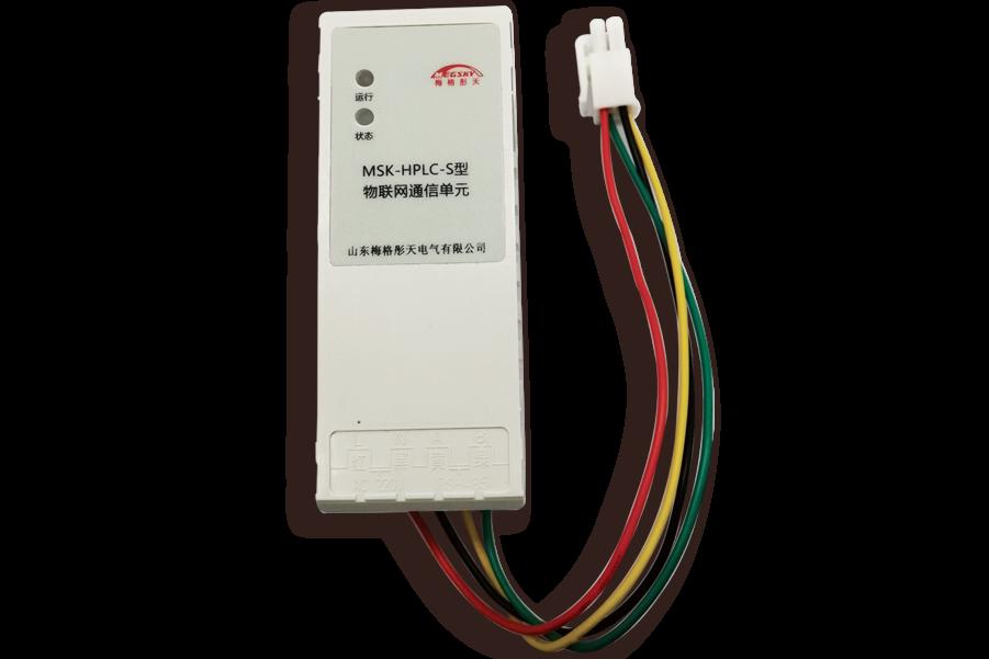 装置式物联网通信单元(标准型)