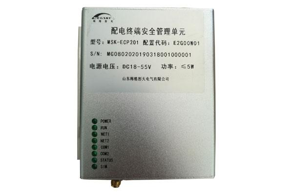 配电终端安全管理单元(光纤加密模块)